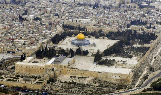 ABD'nin Kudüs kararını kınıyoruz